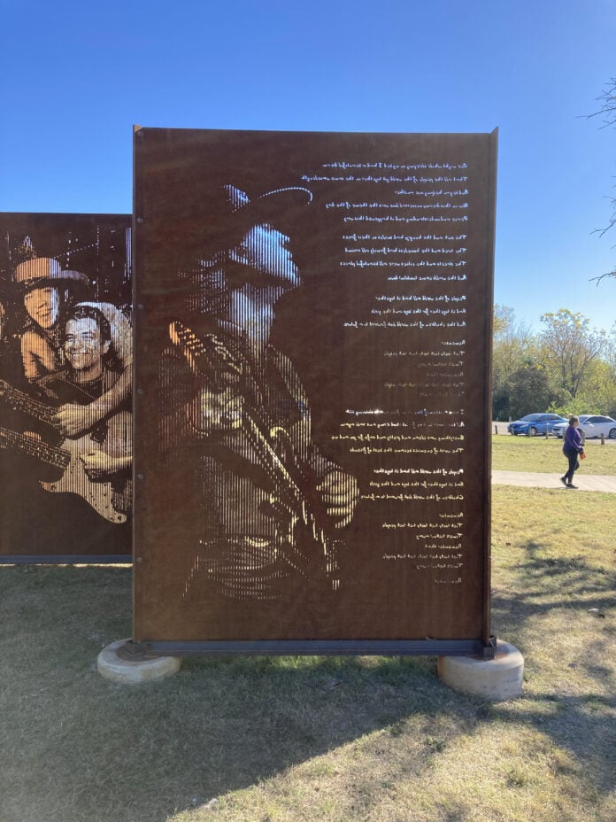 Vaughan Brothers Art Project in Kiest Park