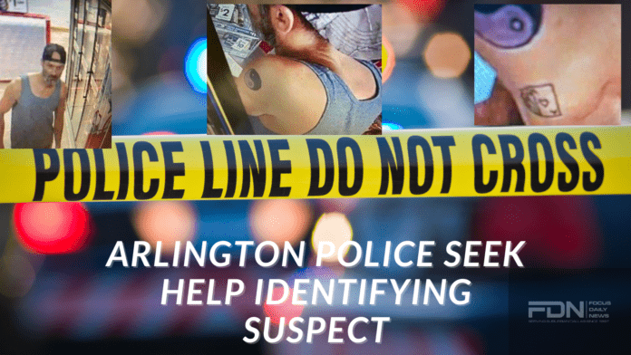 Arlington Suspect poster
